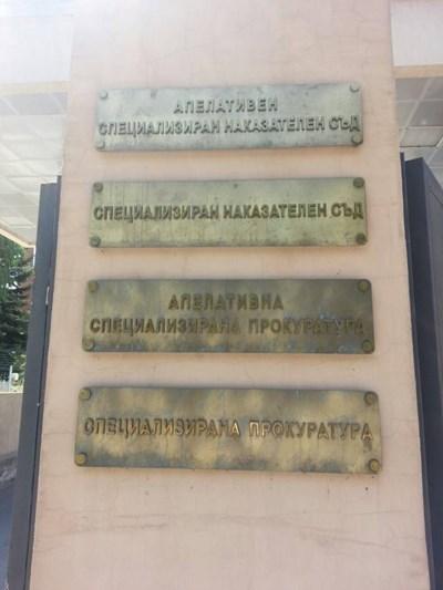 Прокуратурата публикува разговори между Васил Божков и братя Найденови (Аудио)