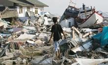 32 години земетресение люляло Суматра