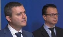 Горанов: Около 3 процента от базата данни на НАП е засегната (На живо)