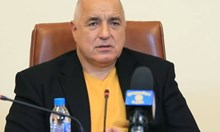 Борисов: Заем ще ни трябва, когато тръгне да се вдига икономиката