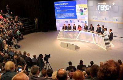 Бъдещите евродепутати представиха приоритетите си на форум в НДК. СНИМКА: Румяна Тонeва