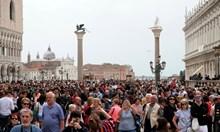 Войната срещу бедните туристи