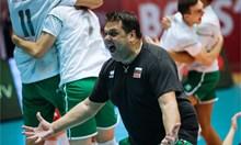България с Мартин Стоев пак на световен финал във волейбола след 30 г. (снимки)