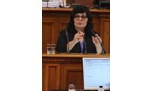 Проф. Асена Стоименова с обвинение за всяване на паника - казала, че може да има недостиг на лекарства (Обзор)