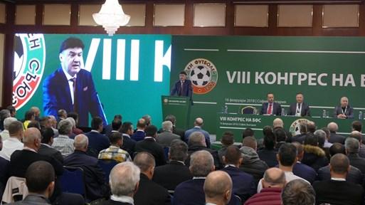 И африканските диктатори завидяха на дълголетника в управлението на българския футбол Боби Михайлов