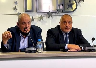 ГЕРБ оттегля кандидатурата на Ципов за шеф на ЦИК (На живо)