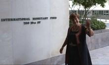 Световната банка изпрати Кристалина Георгиева в МВФ с хоро (Обзор)