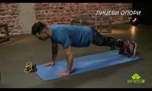 Full body challenge със Сами Хосни – тренировка за цяло тяло (видео)