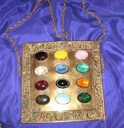 Масонски вариант на нагръдника със скъпоценните камъни