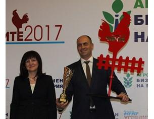 """""""Агробизнесмен на България '2018"""" ще бъде обявен през ноември"""