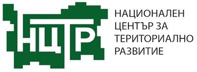 """Обява за търг на """"Национален център за териториално развитие"""" ЕАД - гр. София"""