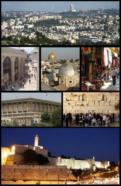 Йерусалим Снимки Уикипедия