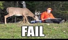 Ловци се превръщат в жертви