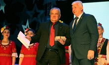 Пловдив предаде титлата на културна столица на Риека и Голуей (Снимки)