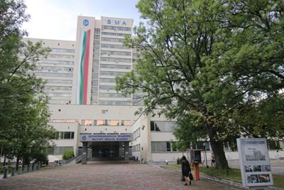 """ВМА е една от столичните болници, които са в центъра на града. Там, както и в южните квартали са съсредоточени всички здравни заведения.  СНИМКА: """"24 ЧАСА"""""""