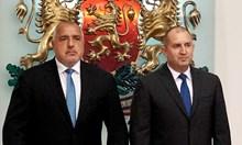 България няма да спре членството на Северна Македония в ЕС, но при условие, че страната пренапише учебниците по история