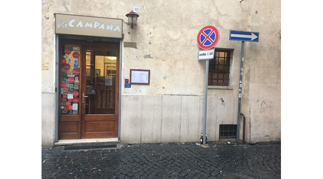 Римски ресторант на 500 г. е най-старият в света