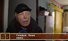 Дядо съобщава, че  внучките му не ходят на училище. Пребит е до смърт
