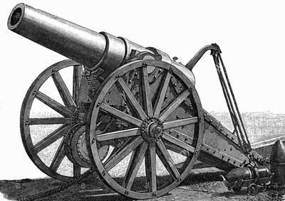 Черешова артилерия срина Османската империя