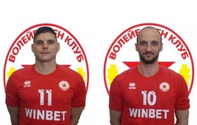 ЦСКА преотстъпи най-добрите си волейболисти