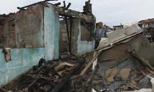 Взрив на изтекъл газ убил семейството от Средец, изгоряло в дома си (Видео)