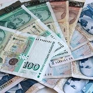 4245f38903c Жена заяви в полицията, че са я обрали, преди да си внесе сумата по кредита