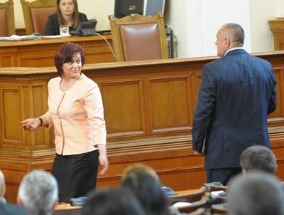 Лидерите на БСП и ГЕРБ Корнелия Нинова и Бойко Борисов ще влязат в пряк сблъсък в столичния 25-и МИР.
