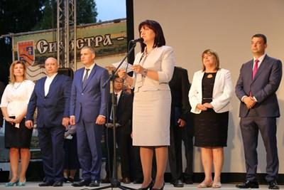 Цвета Караянчева Снимки: Пресцентърът на парламента