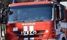 81-годишна загина при пожар в Пловдив