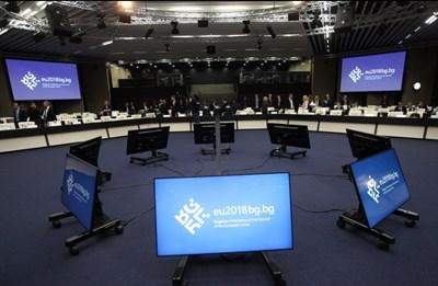 СНИМКИ: eu2018bg.bg
