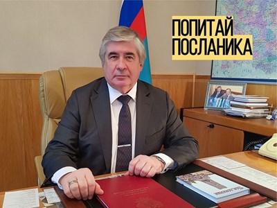 Инициативата бе отбелязана със специална снимка на посланик Макаров.  СНИМКА: ФЕЙСБУК