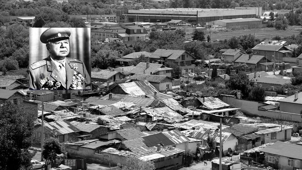 """Генерал нахлува с танкове в """"Столипиново"""" през 1978 г."""