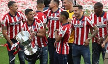 """Отхвърленият от """"Барса"""" Суарес донесе титлата на """"Атлетико"""""""
