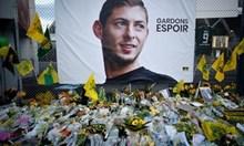 Трагедия в семейството на загиналия футболист Сала - баща му умря от инфаркт