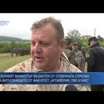 Вижте как Каракачанов стреля на полигона край Шумен (Видео)
