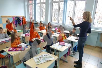 По-сериозна подготовка на началните учители залага нова наредба.