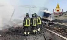 БГ шофьор на тир катастрофира в Италия, уби баща и син