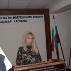Прокурор Лилия ?Торньова