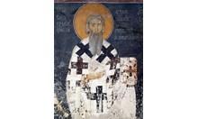 1235 г.: св. Сава умира от пневмония след водосвет в Търново