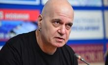 И днес Слави Трифонов не дойде в парламента