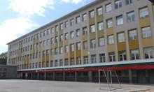 Софийската математическа гимназия отново е номер 1 по бал на миниматурите