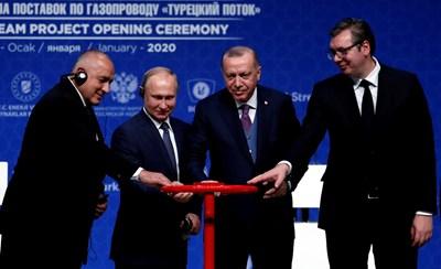 """Борисов, Путин, Ердоган и Вучич в Истанбул на откриването на """"Турски поток"""""""