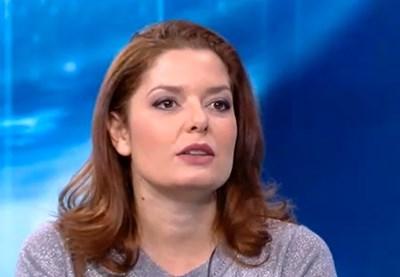 Александра Сърчаджиева