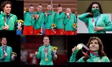 Живот след медала: а сега накъде?