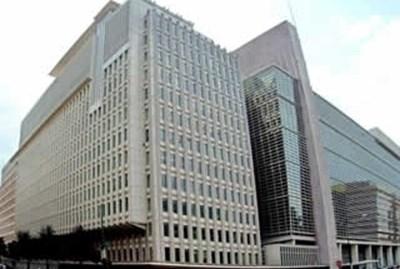 Сградата на Световната банка