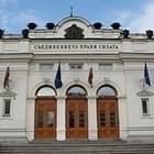 Денят в парламента започна с почит към Васил Левски