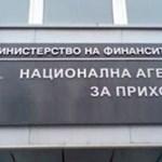 НАП: 8 000 фирми са поискали подкрепа с оборотен капитал за 89 млн. лв.