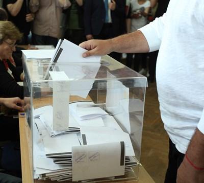 Кметските избори винаги са с по-голяма активност на гласоподавателите.