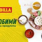 Българските храни, които всички обичаме
