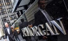 Кои са олигарсите, наркотрафикантите и измамниците, прали парите си през пет световни банки